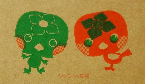 10.11.15.おいわより7s-.jpg