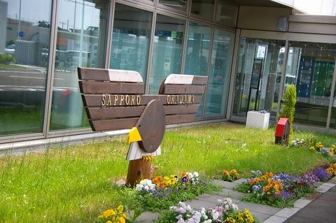 11.6.19.丘珠空港1s.jpg