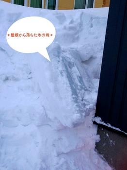 12.2.2.雪庇落下1-001s.jpg