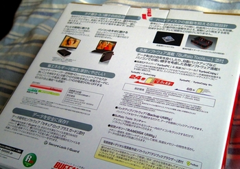 12.3.22HDD1s.jpg