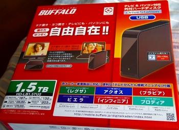 12.3.22HDDs.jpg