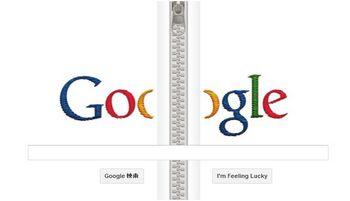 12.4.24.Google.JPG