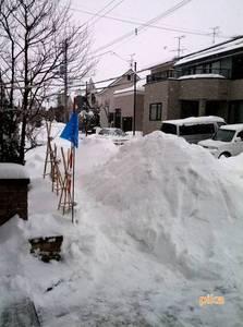 14.12.20.雪の山.jpg