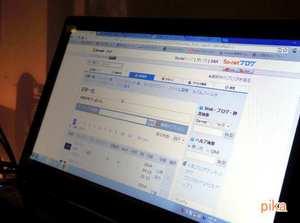 14.4.22.newPC.JPG