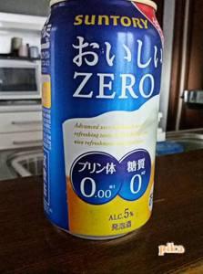 14.9.6.サントリーゼロ試飲缶1.jpg