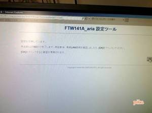 15.4.3.aria設定.jpg