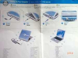 Dell PC s.jpg